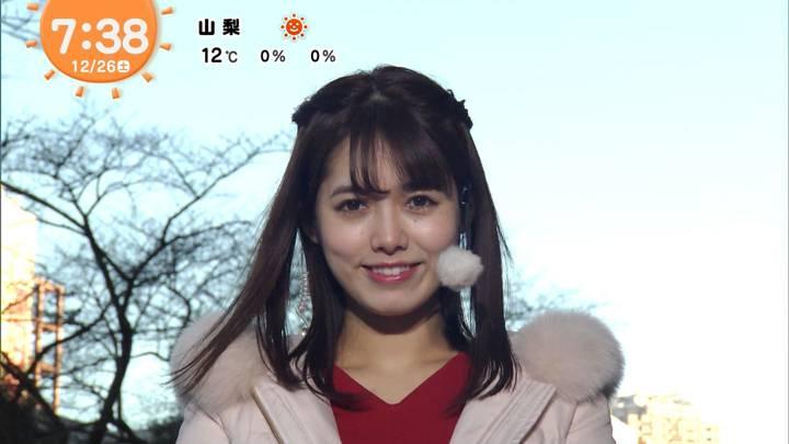 2020年12月26日谷尻萌の画像07枚目