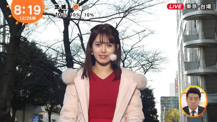 2020年12月26日谷尻萌の画像09枚目