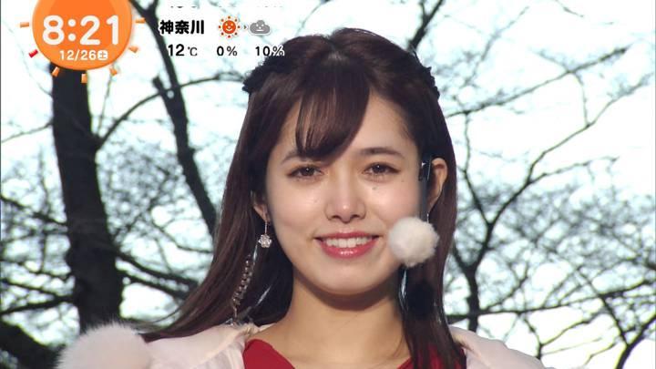 2020年12月26日谷尻萌の画像11枚目