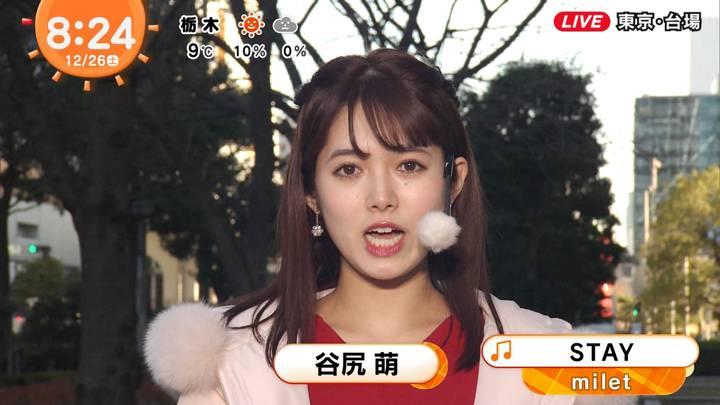 2020年12月26日谷尻萌の画像13枚目
