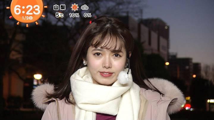 2021年01月09日谷尻萌の画像01枚目