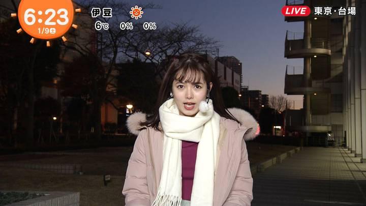 2021年01月09日谷尻萌の画像02枚目
