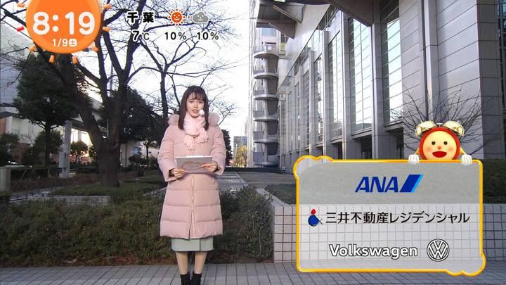 2021年01月09日谷尻萌の画像06枚目