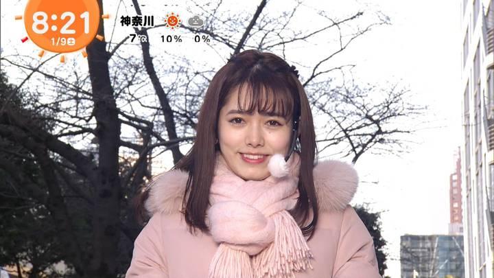 2021年01月09日谷尻萌の画像09枚目