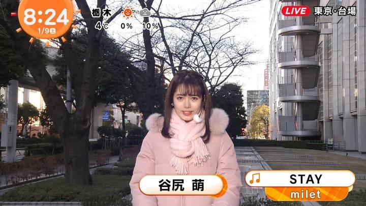 2021年01月09日谷尻萌の画像10枚目