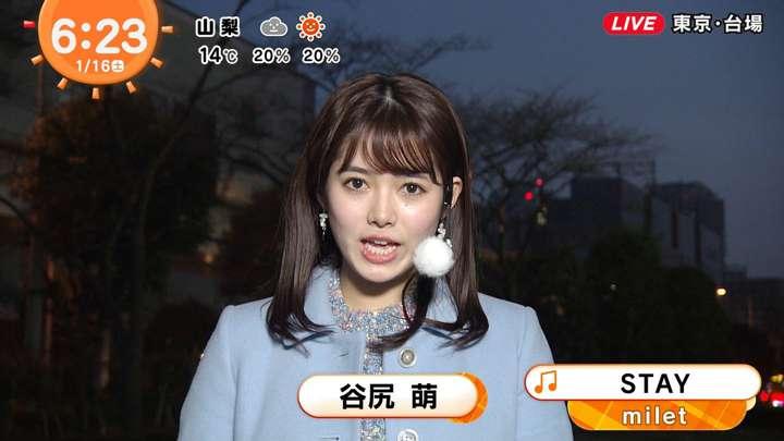 2021年01月16日谷尻萌の画像02枚目