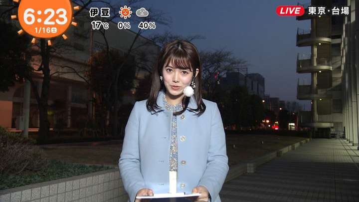 2021年01月16日谷尻萌の画像03枚目