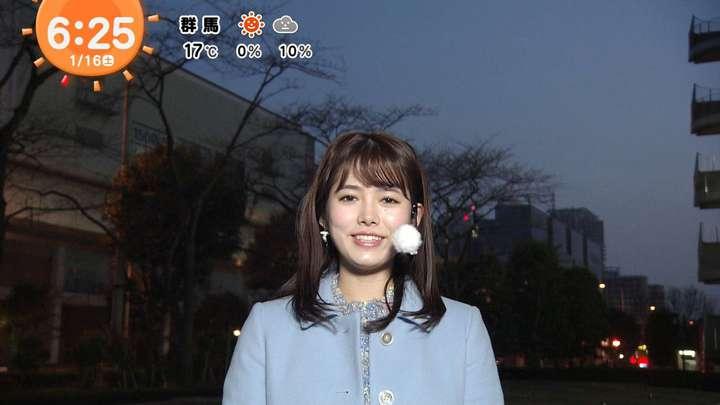 2021年01月16日谷尻萌の画像04枚目