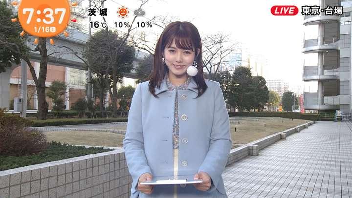 2021年01月16日谷尻萌の画像05枚目