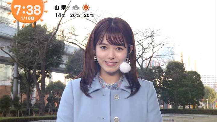 2021年01月16日谷尻萌の画像06枚目
