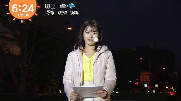 2021年01月23日谷尻萌の画像02枚目