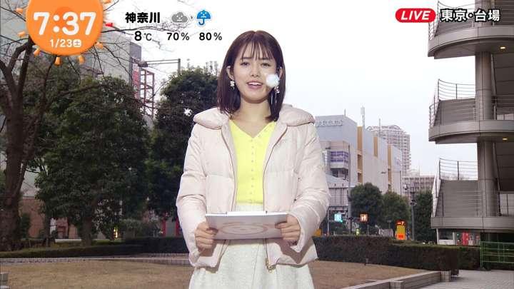 2021年01月23日谷尻萌の画像05枚目