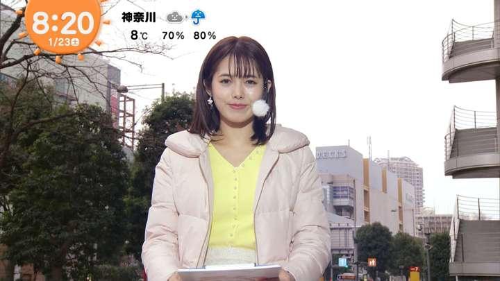 2021年01月23日谷尻萌の画像08枚目