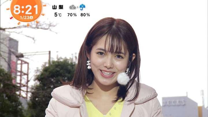 2021年01月23日谷尻萌の画像09枚目