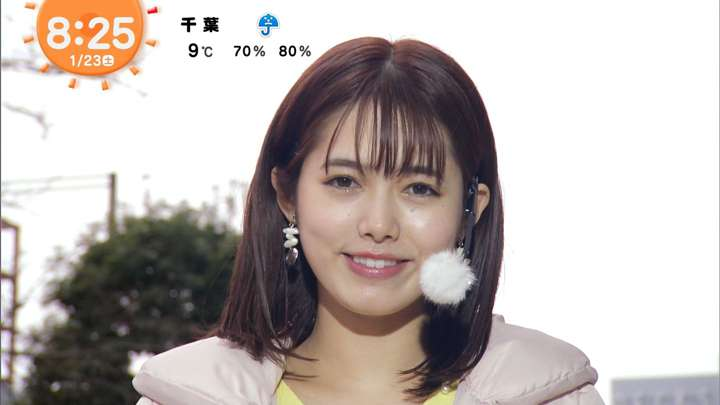 2021年01月23日谷尻萌の画像11枚目