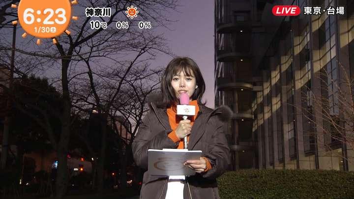 2021年01月30日谷尻萌の画像01枚目