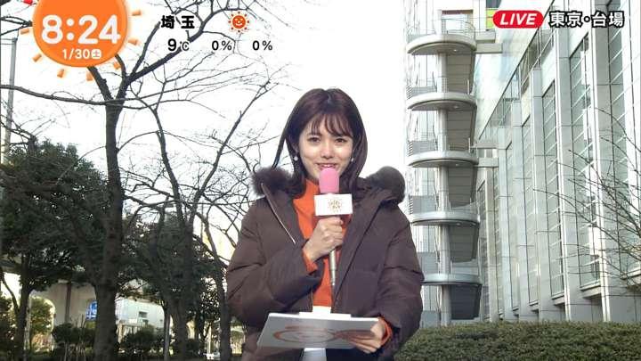 2021年01月30日谷尻萌の画像07枚目