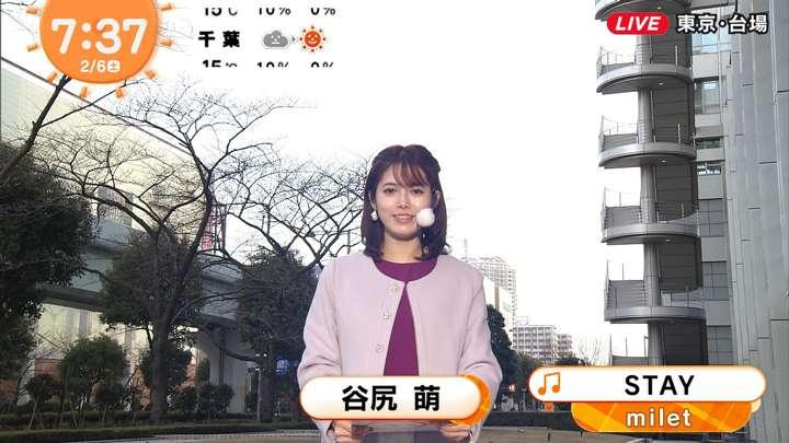 2021年02月06日谷尻萌の画像04枚目