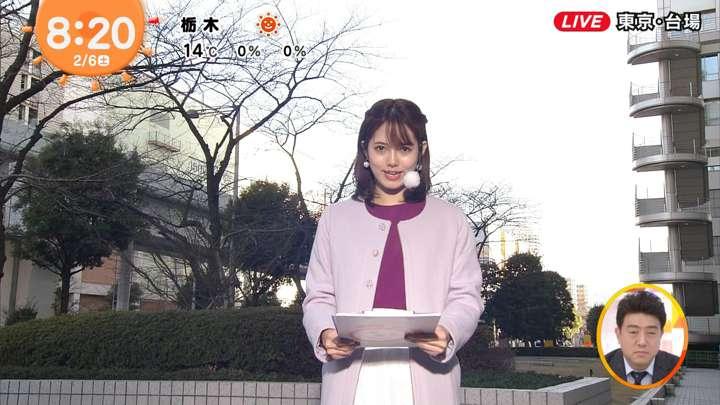 2021年02月06日谷尻萌の画像08枚目