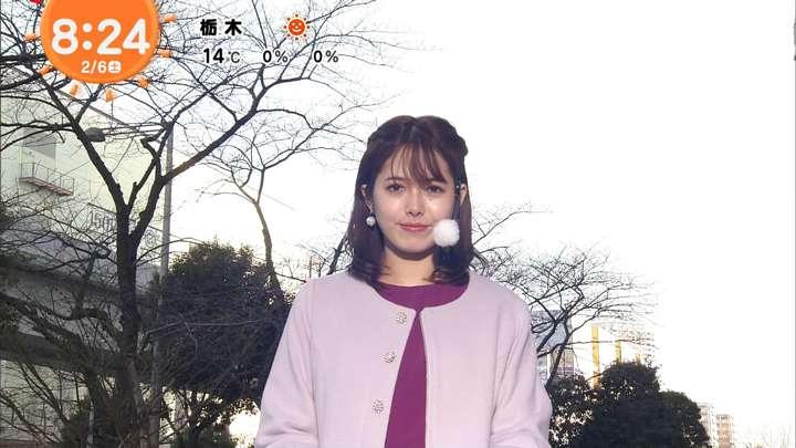 2021年02月06日谷尻萌の画像10枚目