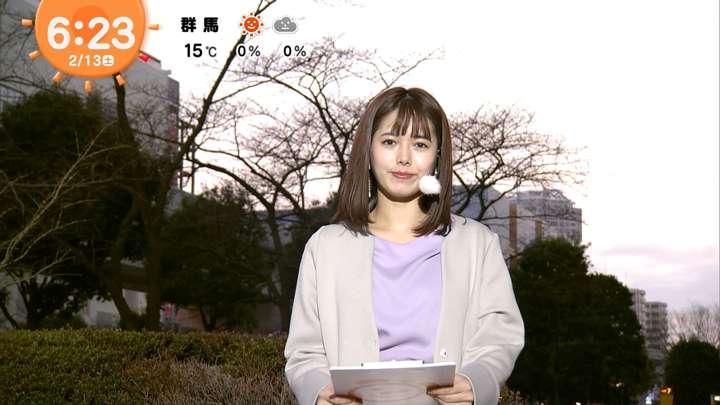 2021年02月13日谷尻萌の画像02枚目