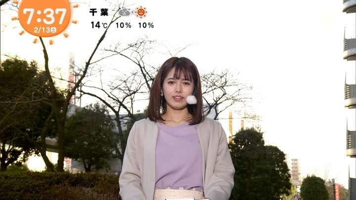 2021年02月13日谷尻萌の画像04枚目