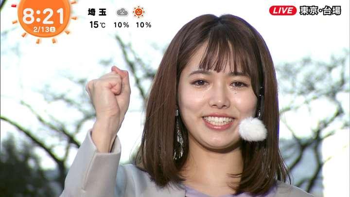 2021年02月13日谷尻萌の画像09枚目