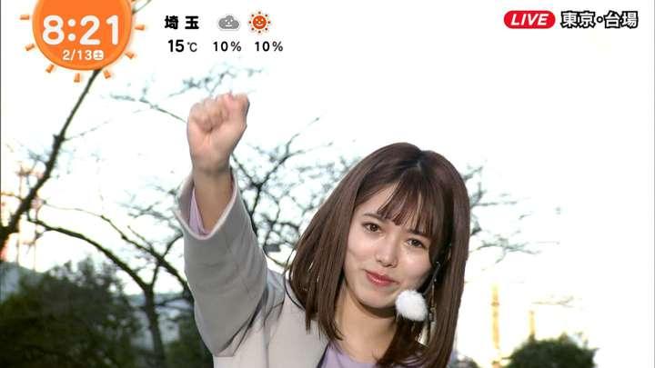 2021年02月13日谷尻萌の画像10枚目