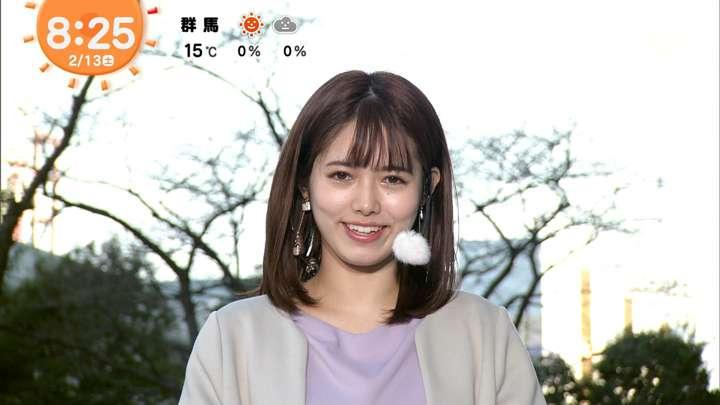 2021年02月13日谷尻萌の画像14枚目