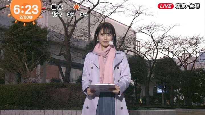 2021年02月20日谷尻萌の画像02枚目
