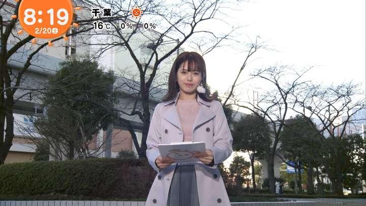 2021年02月20日谷尻萌の画像06枚目