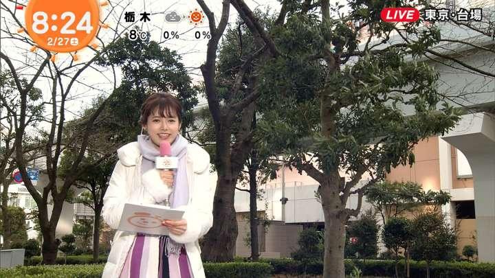 2021年02月27日谷尻萌の画像09枚目