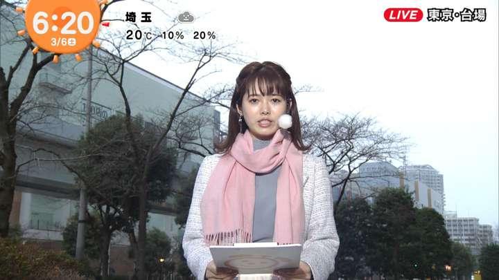 2021年03月06日谷尻萌の画像03枚目
