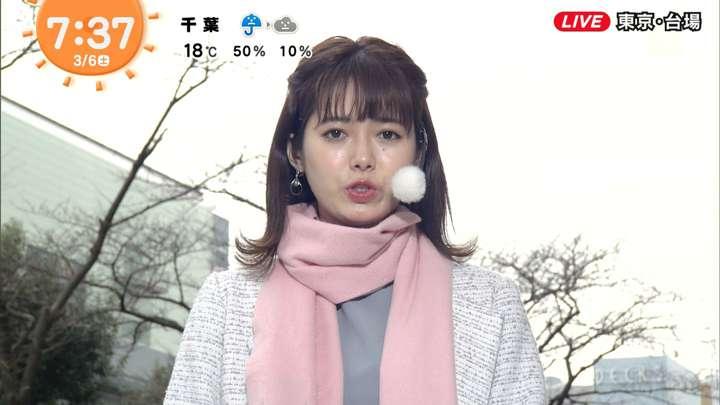 2021年03月06日谷尻萌の画像04枚目