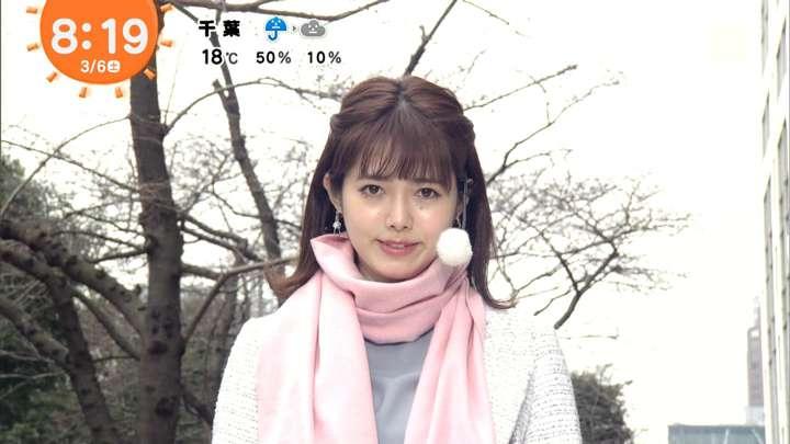 2021年03月06日谷尻萌の画像06枚目