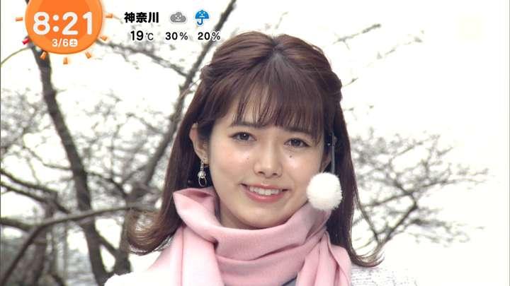 2021年03月06日谷尻萌の画像09枚目