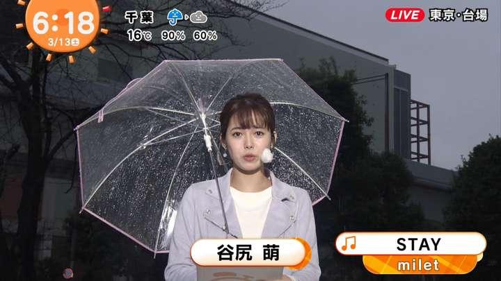 2021年03月13日谷尻萌の画像02枚目