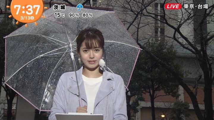 2021年03月13日谷尻萌の画像03枚目