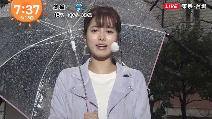 2021年03月13日谷尻萌の画像04枚目