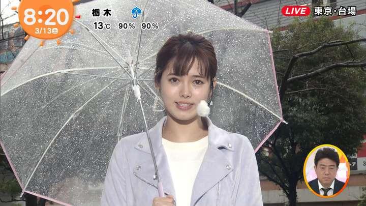2021年03月13日谷尻萌の画像05枚目
