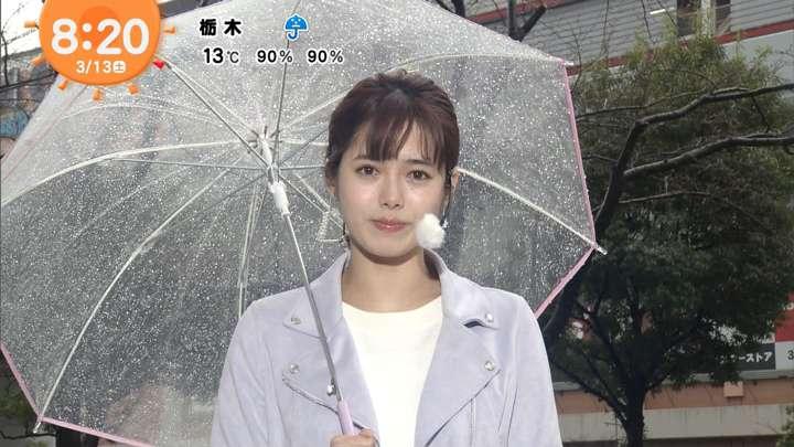 2021年03月13日谷尻萌の画像06枚目