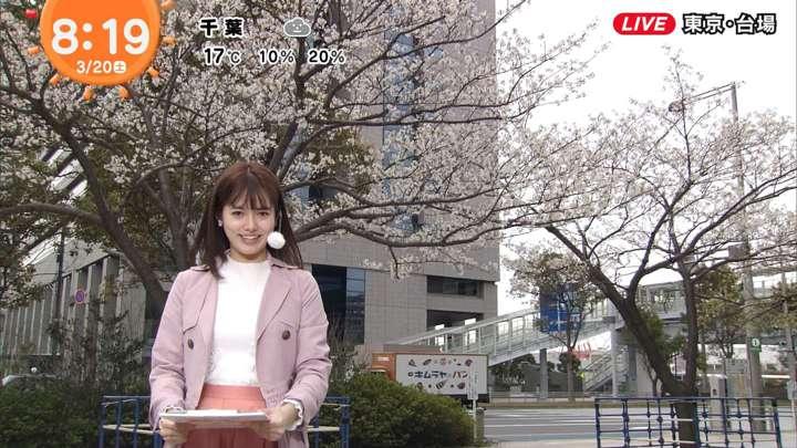 2021年03月20日谷尻萌の画像03枚目