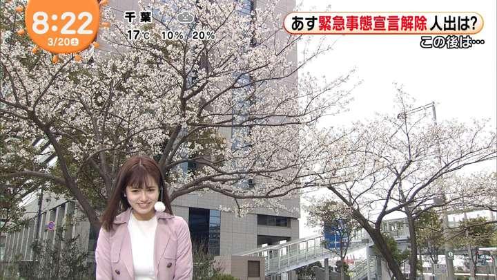 2021年03月20日谷尻萌の画像09枚目
