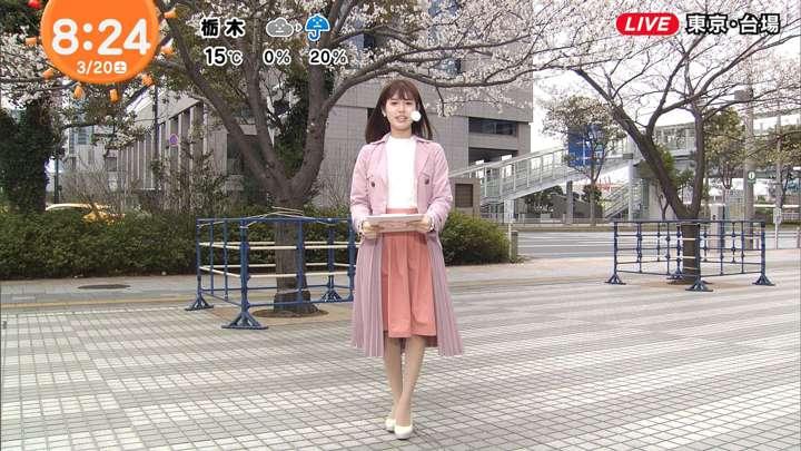 2021年03月20日谷尻萌の画像10枚目