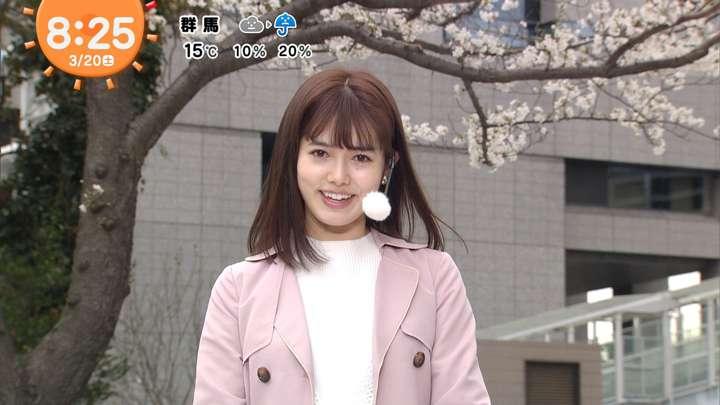 2021年03月20日谷尻萌の画像11枚目