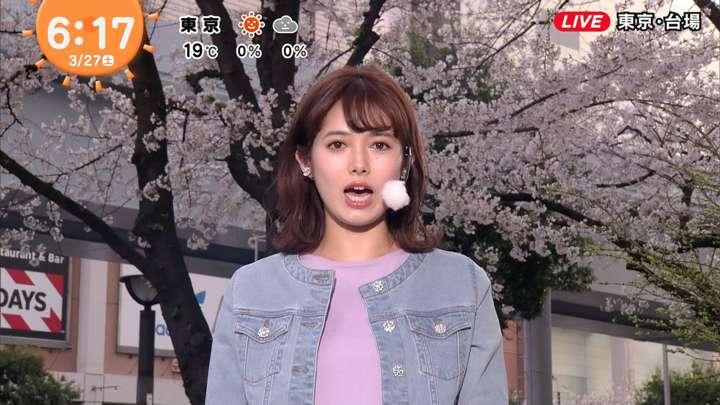 2021年03月27日谷尻萌の画像02枚目