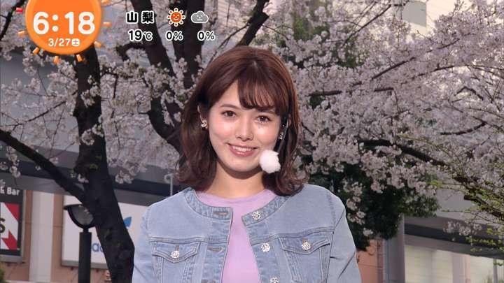 2021年03月27日谷尻萌の画像03枚目