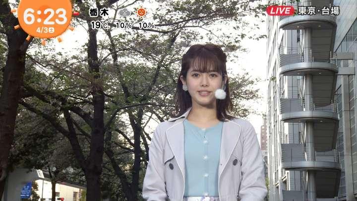 2021年04月03日谷尻萌の画像01枚目
