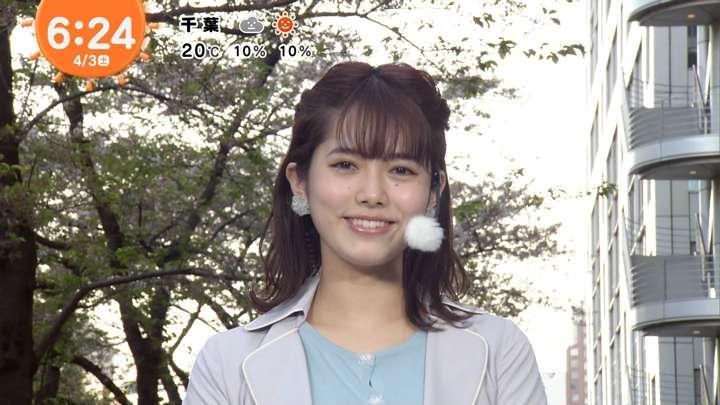 2021年04月03日谷尻萌の画像02枚目