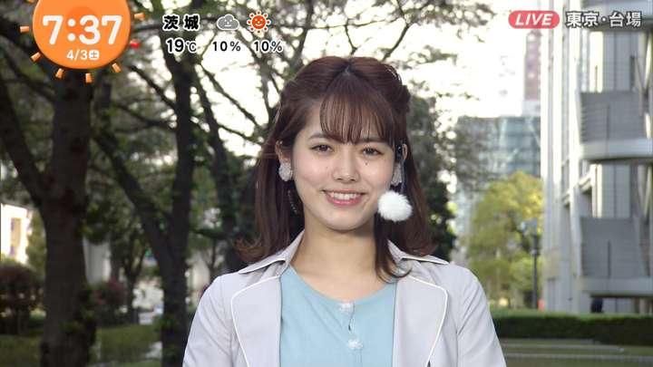 2021年04月03日谷尻萌の画像04枚目